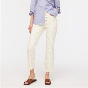 """NWT J. Crew 10"""" Demi Boot Crop in Eyelet Jeans 28"""